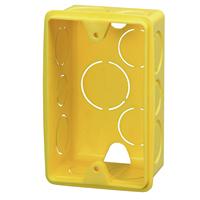 CAIXA LUZ PLAST 4X2 AML KRONA - Cod.: 107889